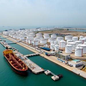 Horizon oil terminal _1