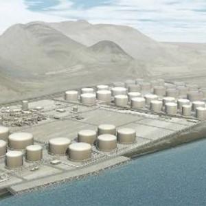 pix oil terminal 2