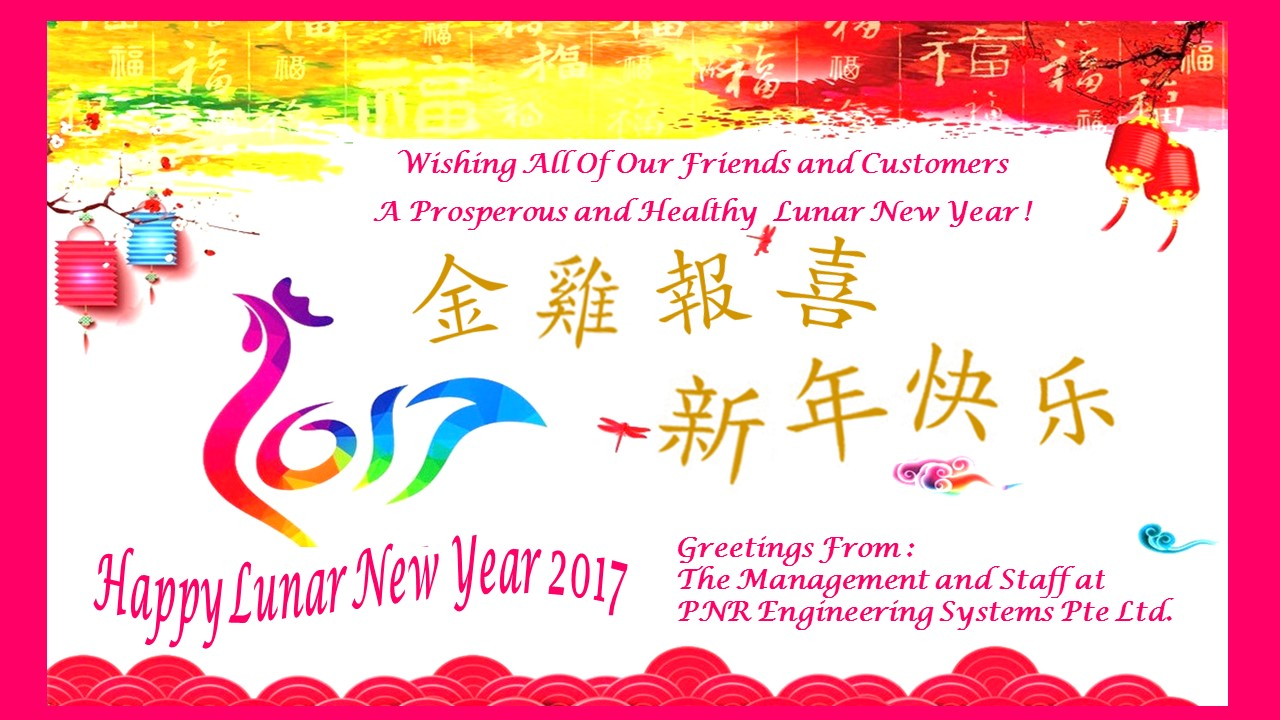 CNY Card 2017-1